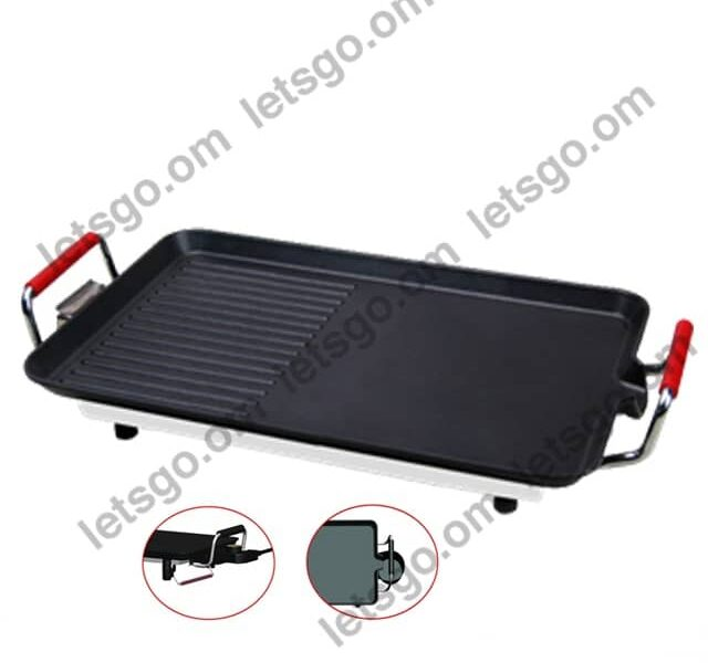 Korean-Family-Electric-Bbq-Grill-Smokeless-Vertical